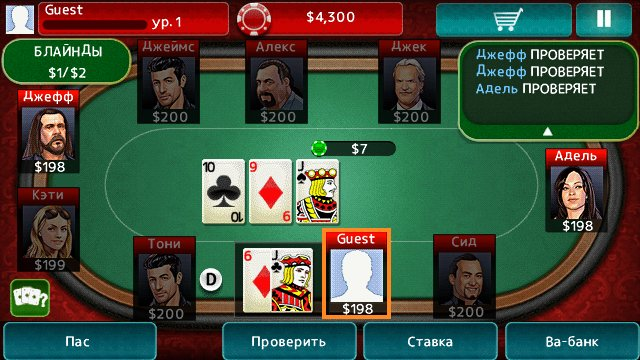 Texas holdem poker nokia c5-03 download