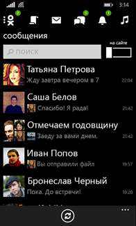 одноклассники - для Windows Phone